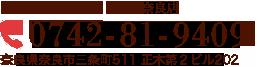 Chouette【シュエット】奈良店