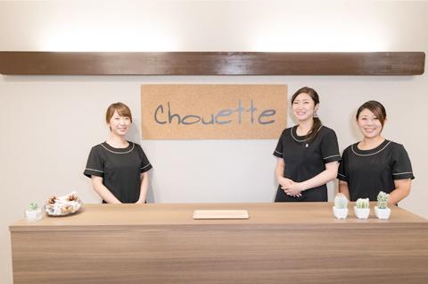 シュエット生駒店