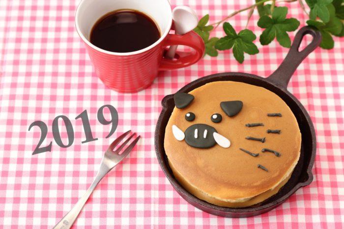 2019年Chouette年末年始のお知らせ
